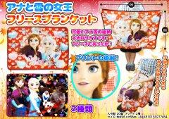 アナと雪の女王 フリースブランケット 3074 【単価¥300】6入