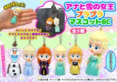 アナと雪の女王 プラプラマスコットBC 3056  【単価¥138】10入