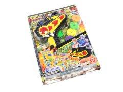 仮面ライダーゼロワン ディスクシューター 【単価¥338】1入