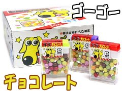 ゴーゴーチョコレート 【単価¥22】30入