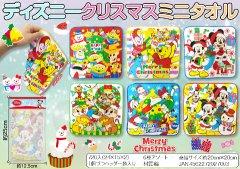ディズニークリスマスミニタオル 【単価¥35】24入