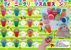 ディズニークリスマス 丸型スタンプ 【単価¥26】60入