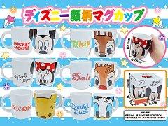 ディズニー 顔柄マグカップ 【単価¥160】6入