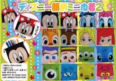 ディズニー 顔柄ミニ巾着袋2 【単価¥33】32入