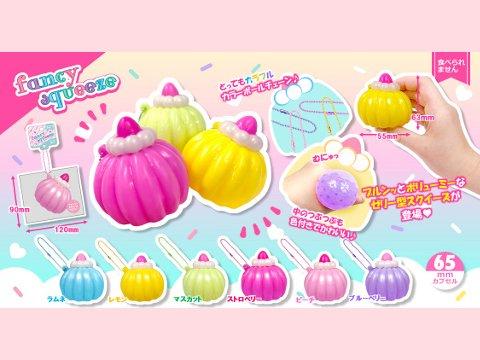 ファンシースクイーズ(カップケーキ)【単価¥65】12入