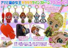 アナと雪の女王 キラキララインストーンマスコットKH 3082 【単価¥300】6入