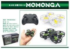 RC MOMONGAドローン 【単価¥2340】2入
