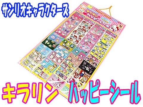 サンリオキャラクターズ キラリンハッピーシール 【単価¥30】24入