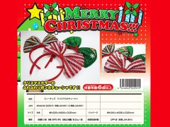 スノーキッズクリスマスカチューシャ 【単価¥73】12入