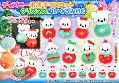 【お買い得】ディズニーお団子マスコットクリスマスぬいぐるみBC 3132 【単価¥180】8入
