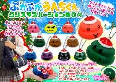 ぷかぷかうんちくんクリスマスver BC付 3115 【単価¥35】50入