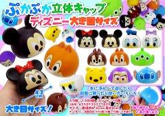 ぷかぷか立体キャップ型ディズニー 大きめサイズ 3107 【単価¥36】50入
