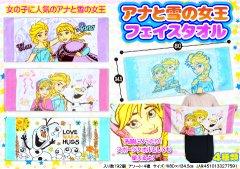 【お買い得】アナと雪の女王 フェイスタオル 3090 【単価¥150】8入
