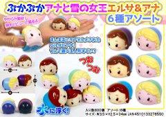 ぷかぷかアナと雪の女王 エルサ&アナ6種アソート 3169 【単価¥53】50入