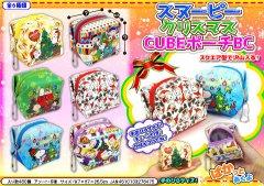 スヌーピークリスマスCUBEポーチBC 3157 【単価¥65】12入