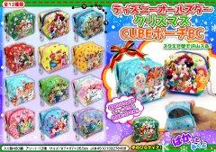 ディズニーオールスタークリスマスCUBEポーチBC 【単価¥65】12入