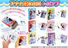 アナと雪の女王トランプ 【単価¥56】12入