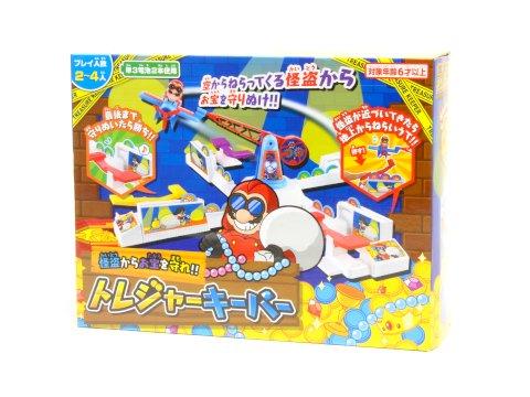トレジャーキーパー 【単価¥1250】1入