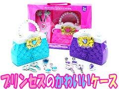 プリンセスのかわいいケース 【単価¥288】3入