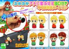【お買い得】ぷかぷかアナと雪の女王 BC付きクリスマス 3141【単価¥28】40入