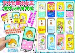 【お買い得】アナと雪の女王 ポケットミニタオル 3128 【単価¥24】24入