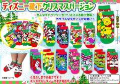 ディズニー靴下クリスマスバージョン 【単価¥65】12入