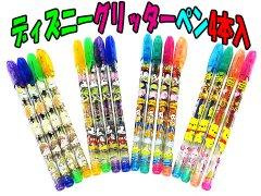グリッターペン4本入 ディズニー 【単価¥56】12入