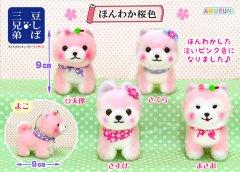 【入荷予定】豆しば三兄弟ほんわか桜色LMC 【予定単価¥390】4入