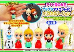 アナと雪の女王 プラプラマスコットBCクリスマス 3162  【単価¥138】10入