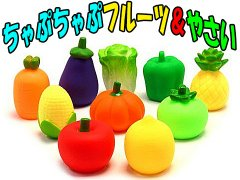 ちゃぷちゃぷフルーツ&やさい 【単価¥18】50入