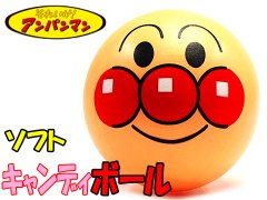 それいけ!アンパンマン ソフトキャンディボール 【単価¥450】1入