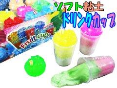 ソフト粘土 ドリンクカップ 【単価¥59】12入
