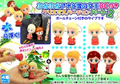 ぷかぷかアナと雪の女王 BC付きクリスマスバージョン パート2 3173 【単価¥58】40入