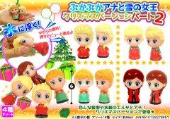ぷかぷかアナと雪の女王 クリスマスバージョン パート2 3172 【単価¥54】40入