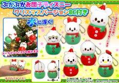 ぷかぷかお団子ディズニークリスマスバージョンBC付き 3188 【単価¥58】50入
