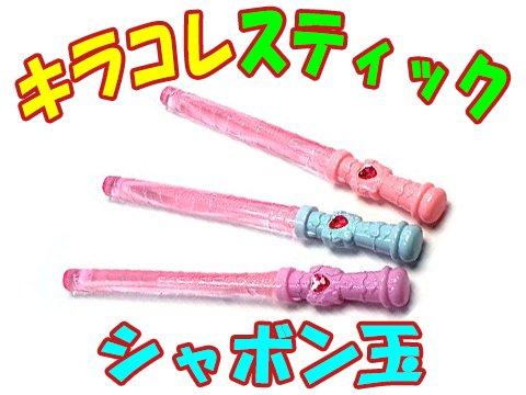 キラコレスティックシャボン玉 【単価¥79】12入