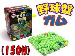 野球盤ガム(150付) 【単価¥1040】1入