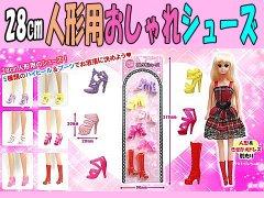 【入荷予定】28cm人形用おしゃれシューズ(ラブリーリンちゃん用)【予定単価¥59】12入