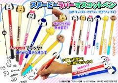 スヌーピー ラバーマスコットペン 3192 【単価¥38】30入
