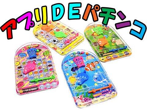 アプリDEパチンコ 【単価¥30】25入