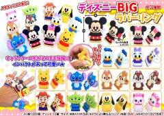 ディズニー BIGラバーリング 3202 【単価¥30】50入