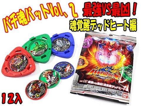 【お買い得】バチ魂バットvol.2 最強vs最凶!魂覚醒デッドヒート編 【単価¥14】12入