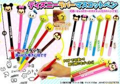 ディズニー ラバーマスコットペン 3191 【単価¥38】30入