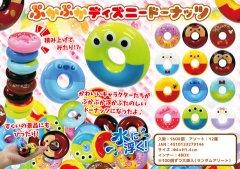 【入荷予定】ぷかぷかディズニードーナッツ3233【予定単価¥23】100入