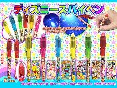 ディズニースパイペン 【単価¥30】25入