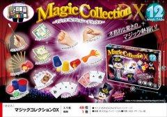 マジックコレクション DX 【単価¥813】1入