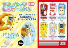【お買い得】アミュキャラ缶形ボールペンKH 【単価¥63】12入