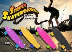 【お買い得】ストリートキッズスケボー 【単価¥420】5入