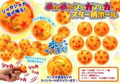 ぷかぷかシャカシャカ スター柄ボール 3180 【単価¥31】50入