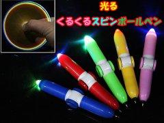光るくるくるスピンボールペン 【単価¥31】25入